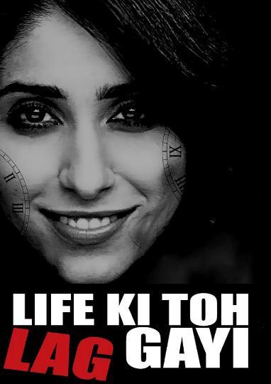 "K Sera Sera's much awaited film ""Life Ki Toh Lag Gayi"" will be releasing on 20th April, 2012. K Sera Sera's much awaited film ""Life Ki Toh Lag Gayi"" will be releasing on 20th April,2012."