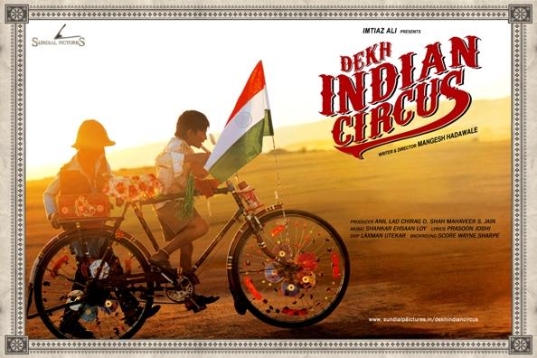 First Imtiaz Ali and now Vidhu Vinod Chopra to support Dekh Indian Circus.