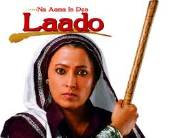 Na Aana Is Des Laado comes to an end