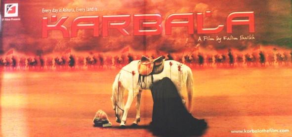 5F FILMS ANNOUNCES MEGA-HISTORICAL KARBALA…