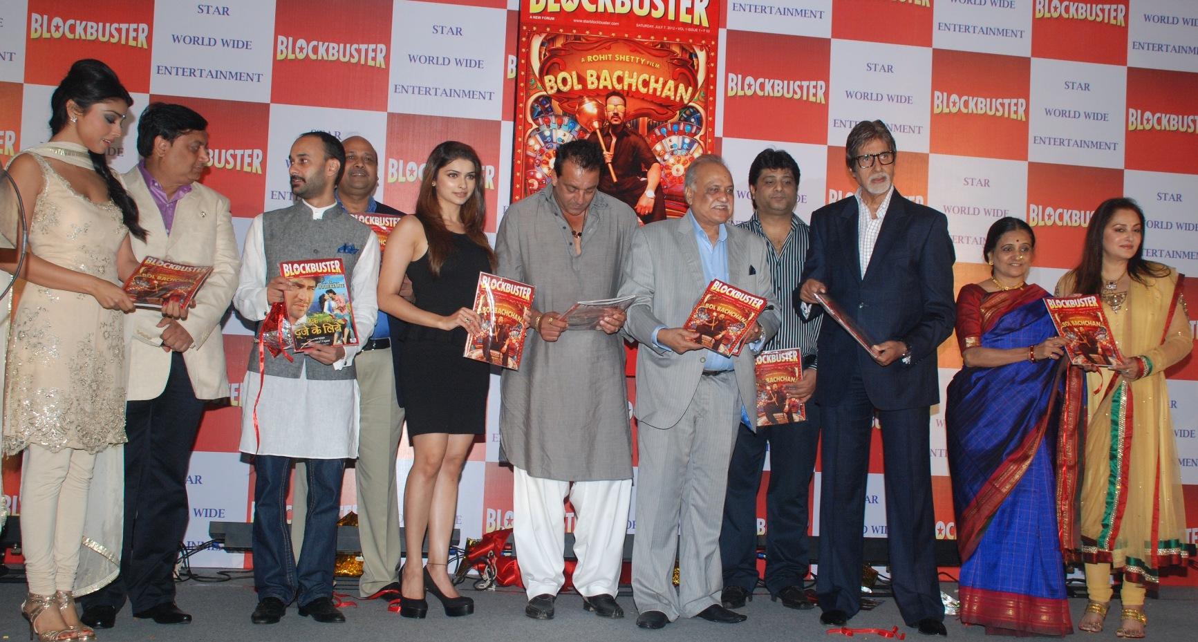 Big B launches TP Agarwal's Blockbuster Trade Magazine