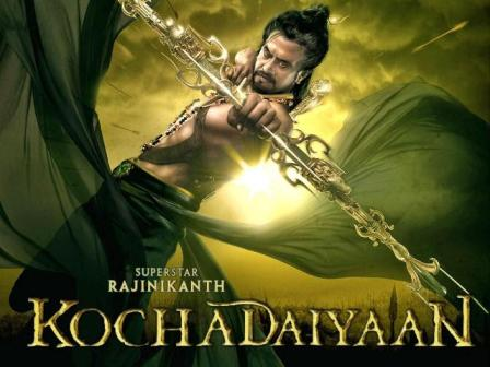 """SONY MUSIC ACQUIRES MUSIC RIGHTS OF THE MAGNUM OPUS  """"KOCHADAIYAAN"""""""