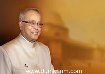 Shri Pranab Mukherjee on his maiden visit to Mumbai as the President of India;