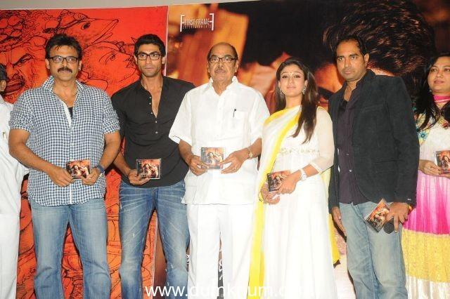 'Krishnam Vande Jagadgurum' Music Launch
