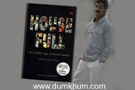 "The Hindu's Feature Editor Zia Us  Salam's book ""Housefull"""