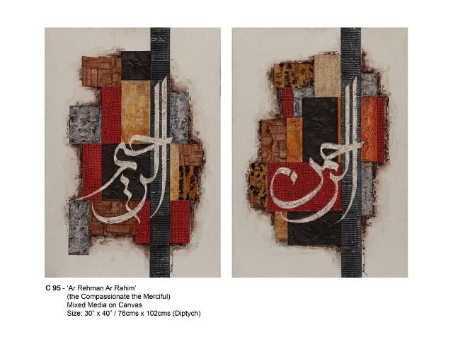 Arabic Calligraphy Paintings By Salva Rasool Dumkhum 174