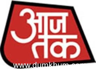 "Aaj Tak Introduces 1st Edition of ""Agenda Aaj Tak""  –World's biggest Hindi heartland summit (Hindi Jagat ka Mahamanch) –"