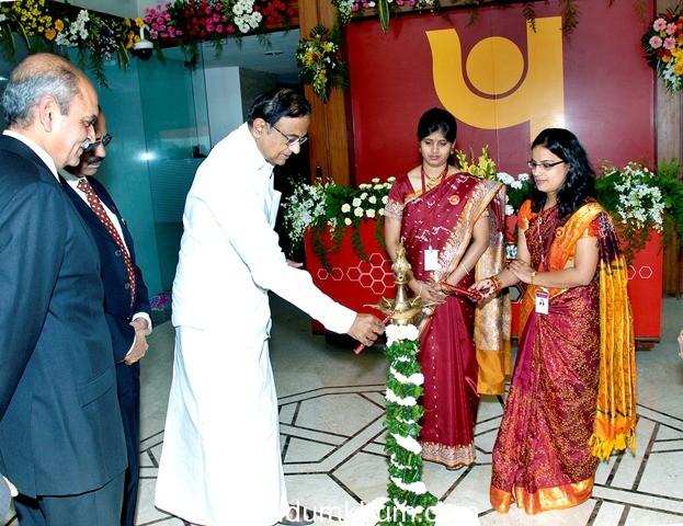 FM inaugurates Punjab National Bank's new corporate centre at Bandra-Kurla Complex