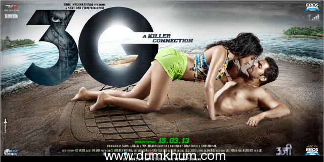 Neil Nitin Mukesh and Sonal Chauhan starrer 3G launch a new poster