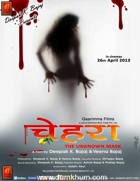 HINDI FILM  '' CHEHRA  ''  DUE ON 26TH.April