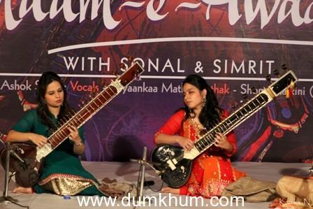 Shaam E Awadh recreated in Mumbai!