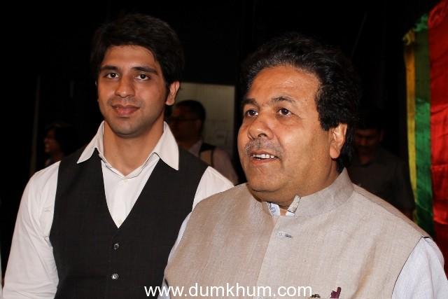 IPL Chairman Rajeev Shukla's Visit to Pune