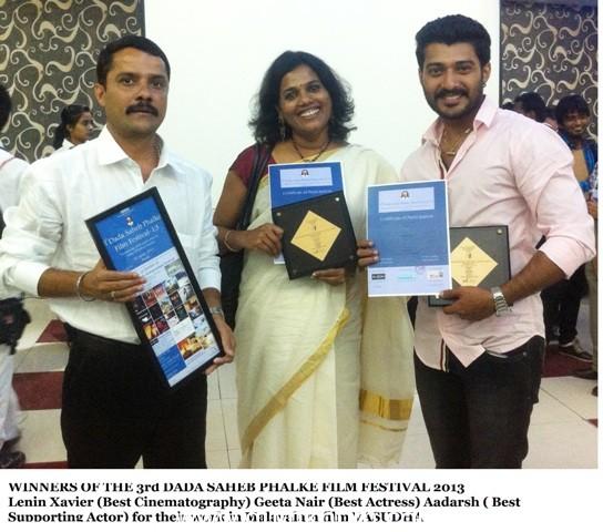 Geeta Nair & Lenin Xavier win Awards at 3rd Dada Saheb Phalke Film festival 2013.
