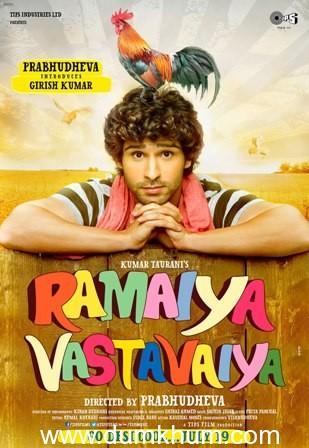 Prabhudheva introduces his Ramaiya Vastavaiya lead Girish Kumar at the Indian Film Festival of Melbourne.