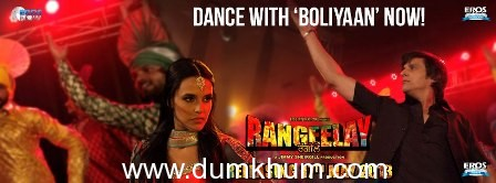 Rangeelay releases a new dance number-'Boliyaan'