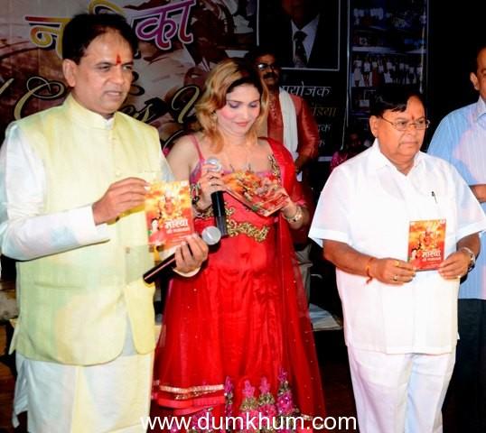 Mubarak Begum & Patangrao Kadam released Devyani Bendre debut album Morya at Y B Chauhan auditorium.