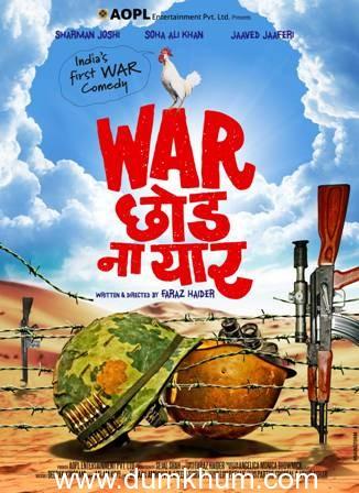 War Chhod Na Yaar release date is finalised
