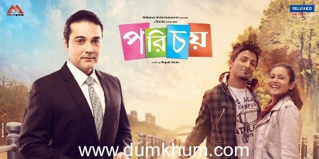 """The brand new poster from the Bengali movie """"Porichoy"""""""