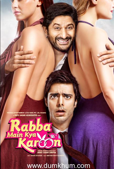 Rabba Main Kya Karoon to release on 2nd August 2013