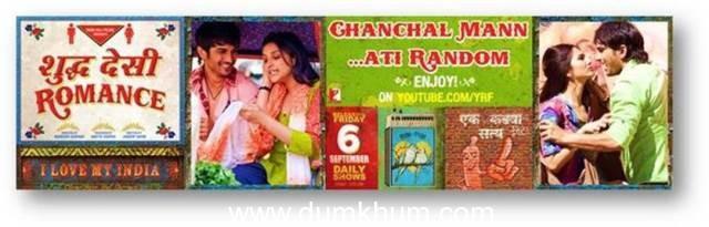 Chanchal Mann… Ati Random!