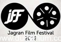 Highlights of the 4th Edition of Jagran Film Festival , Mumbai which began on 24th September, 2013