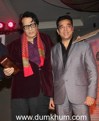 The closing ceremony of the 4th Jagran Film Festival