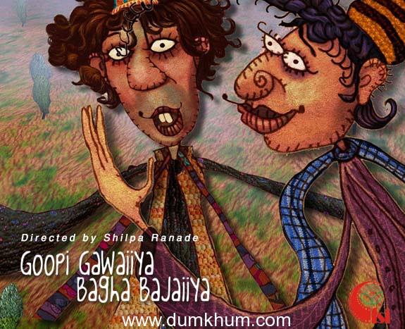CFSI produced films, Goopi Gawaiyaa Bagha Bajaiyaa and Kaphal to be showcased at MAMI