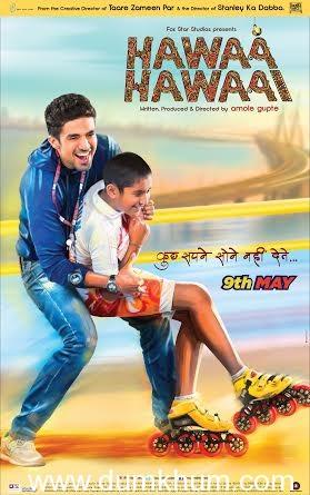 Vibrant new poster for Hawaa Hawaai revealed.