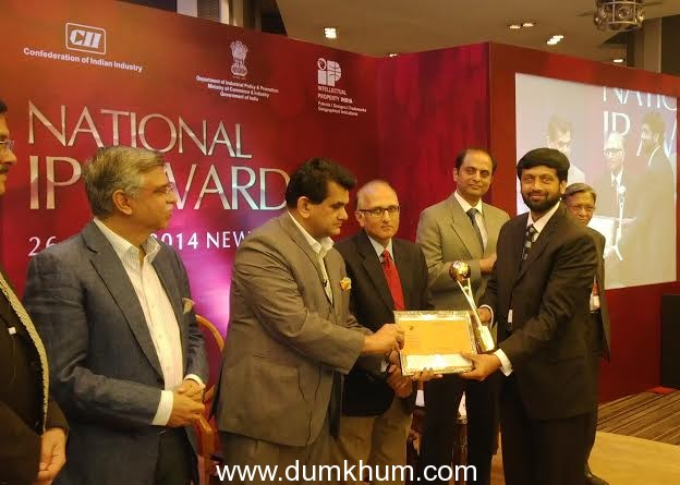 Bilcare receives National Intellectual Property Award 2014 by DIPP, GoI