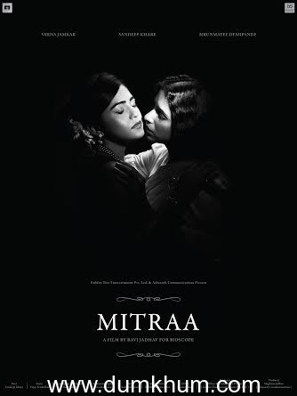 'Mitra' from 'Bioscope' selected in Kashish Queer international festival
