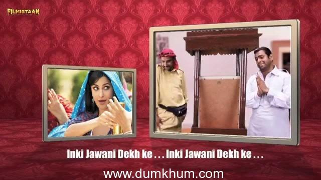 Don't miss this aarti for Katrina Kaif by the filmistaani Sharib Hashmi .