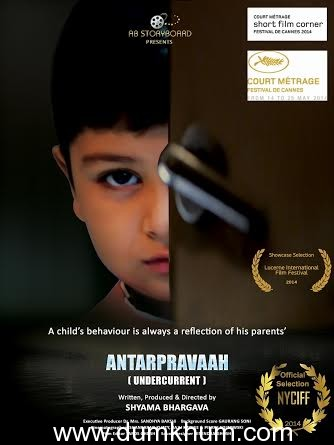 """ ANTARPRAVAAH "" by Shyama Bhargava selected in Short Film Corner – Cannes Film Festival 2014"