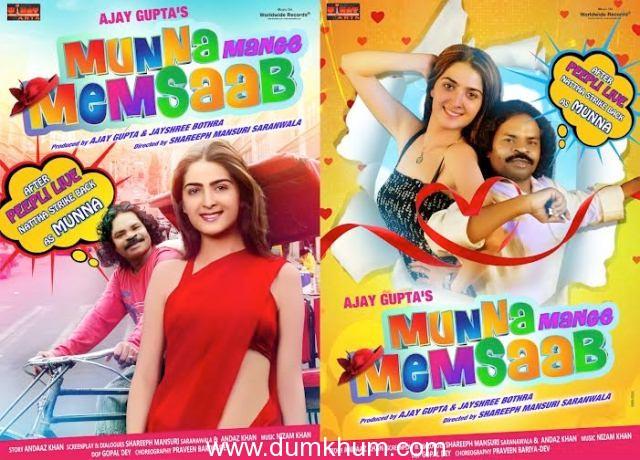 Munna Mange Memsaab to release on 11th July
