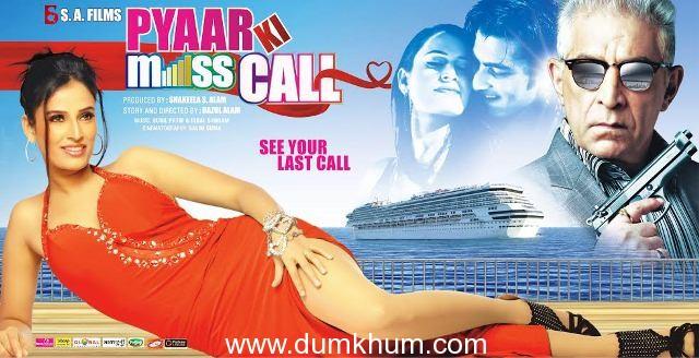 "Music Released by Udit narayan of Film ""PYAAR  KI  MISS  CALL"""