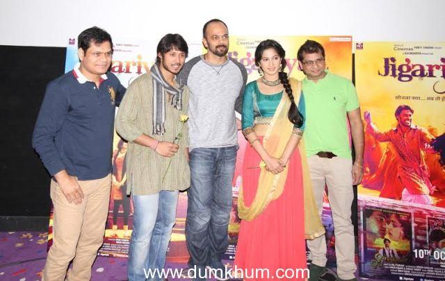 Jigariyaa trailer launched by Rohit Shetty
