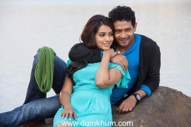 Pallavi fulfils her dream of romancing Atul