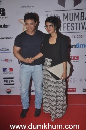 17th edition of the Mumbai Film Festival will be held from 29th of October to the 5th of November 2015.