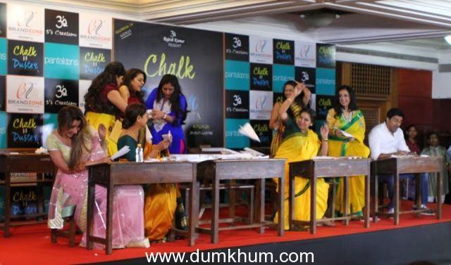 Juhi Chawla and Shabana Azmi starrer Chalk n Duster is set to release on Teachers Day