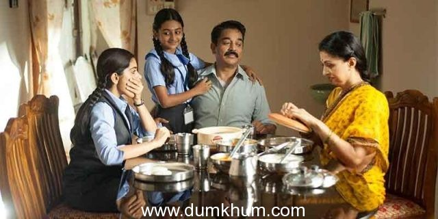 Kamal Hassan's Papanasam releases on July 3rd.