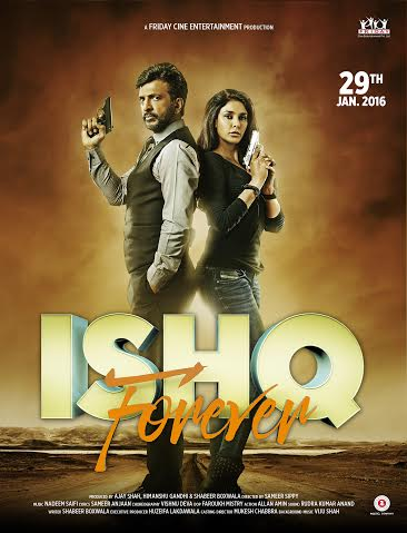 'Ishq Forever' New Poster Features Lisa Ray And Jaaved Jaaferi