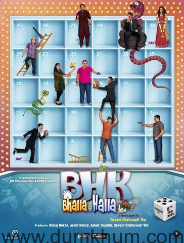 BHK Bhalla@Halla.Kom unveils the second poster