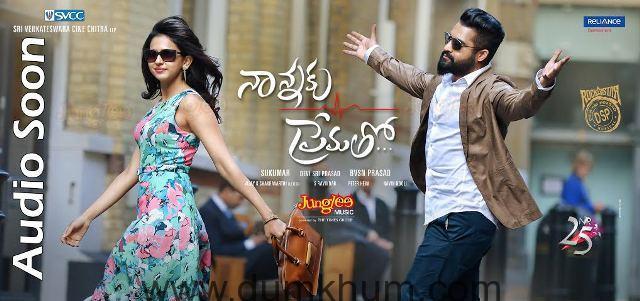 Nannaku Prematho - Poster