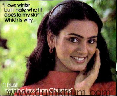 Check out the commercials Neerja Bhanot was a part of-1