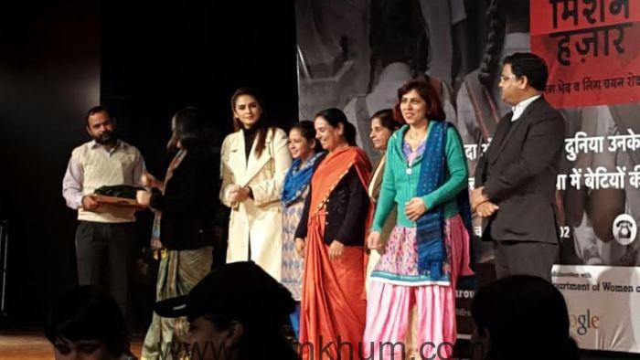 Huma Qureshi roots for women empowerment, attends Mission Hazaar's event in Rohtak