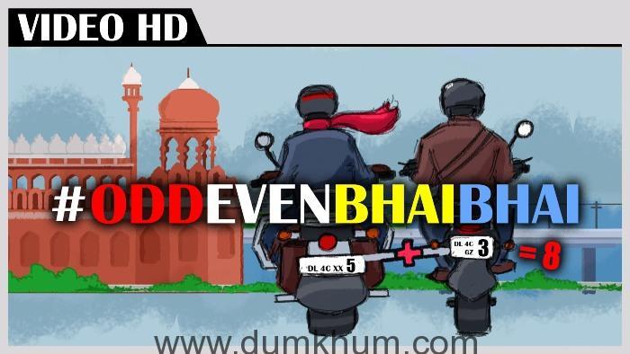 #OddEvenBhaiBhai -Do Aur Do Paanch Bana De