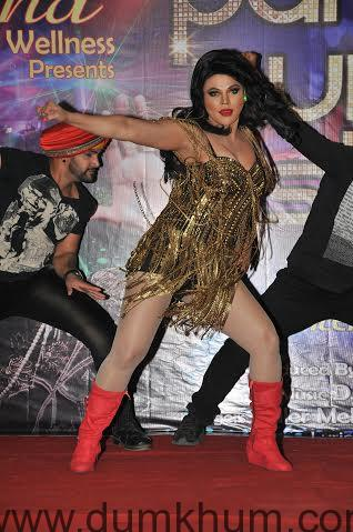 Rakhi Sawant Performing-