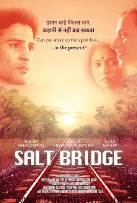 Salt Bridge Poster-lowres