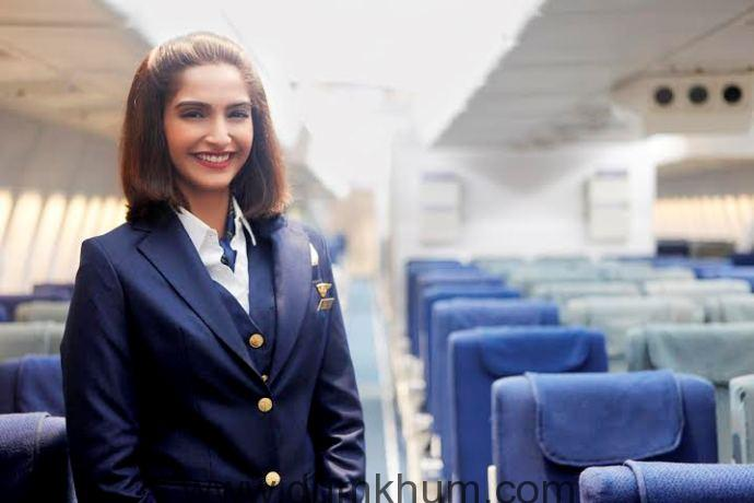 Neerja Bhanot's mother gave a special gift to Sonam Kapoor.