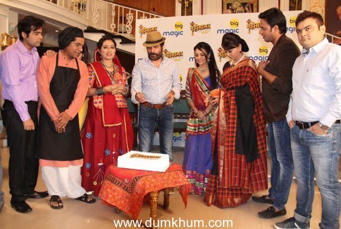 BIG Magic launches Naya Mahisagar