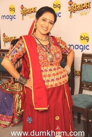 Ketki Dave - BIG Magic launched Naya Mahisagar